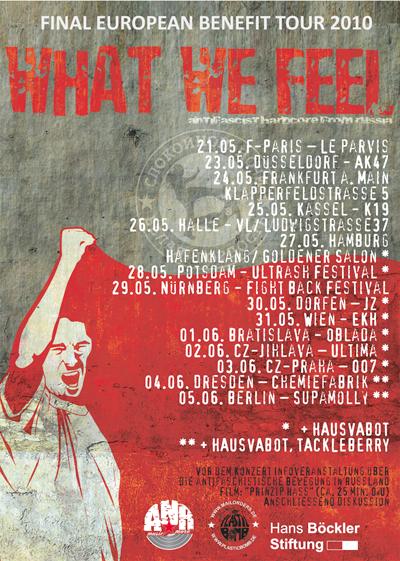 what_we_feel